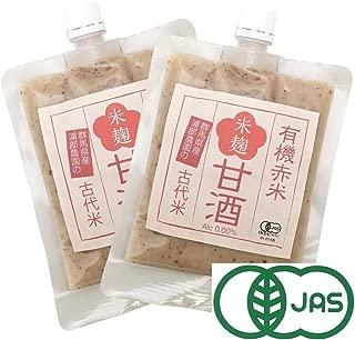 甘酒 米麹 砂糖不使用 ノンアルコール 無添加 有機赤米 古代米 甘さ控えめ ( 有機赤米 甘酒 【250g×2個】)