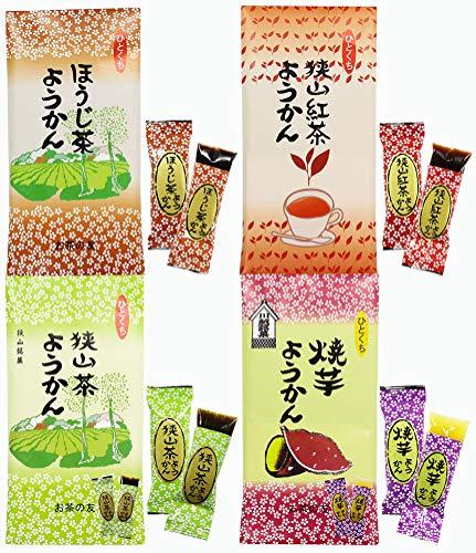 mita 狭山茶ようかん ( 緑茶 ・ ほうじ茶 ・ 紅茶 ・ 焼芋 ) 4種セット ( 羊羹4種セット ) ひとくちようかん ・ 一口ようかん ミニようかん