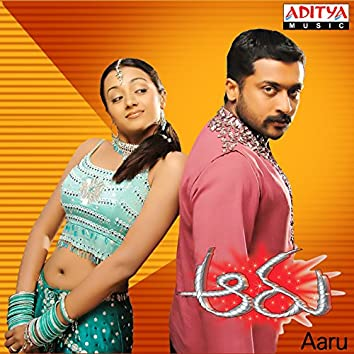 Aaru (Original Motion Picture Soundtrack)