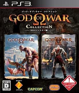 ゴッド・オブ・ウォー コレクション - PS3