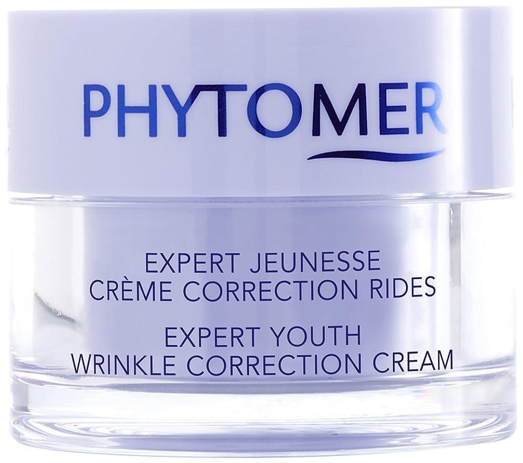 精査する用心弁護士Phytomer Expert Youth Wrinkle Correction Cream 50ml並行輸入品