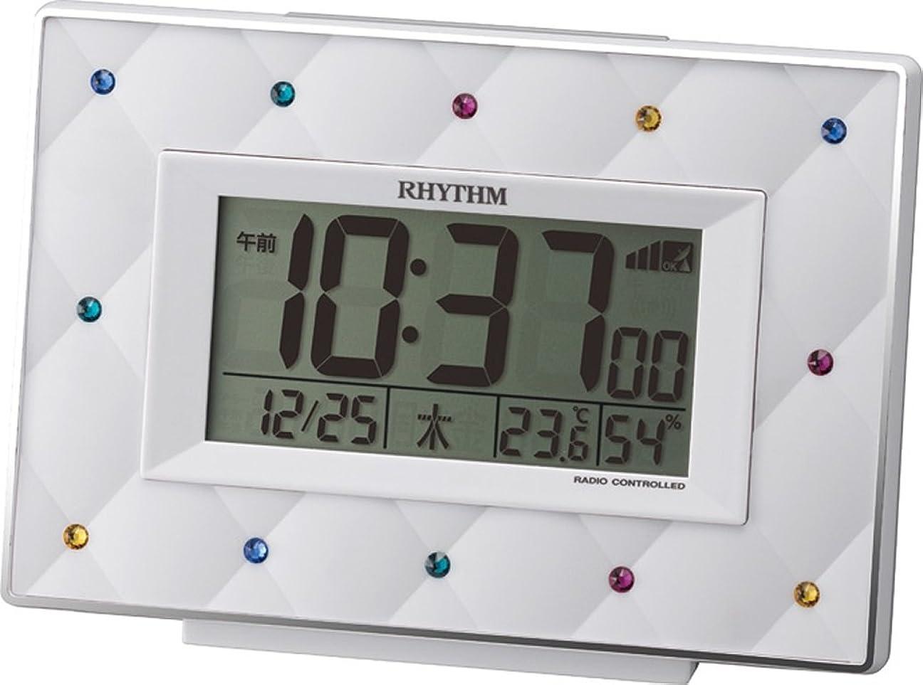 計画アカデミック選択するリズム時計 目覚まし時計 電波 デジタル フィットウェーブアビスコ スワロフスキー ? クリスタル 飾り 白 RHYTHM 8RZ167SR03