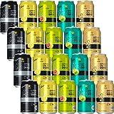 【Amazon.co.jp限定】 【クリアランス】サッポロ 99.99 フォーナイン 5種類20本飲み比べセット [ チューハイ 350ml×20本 ]