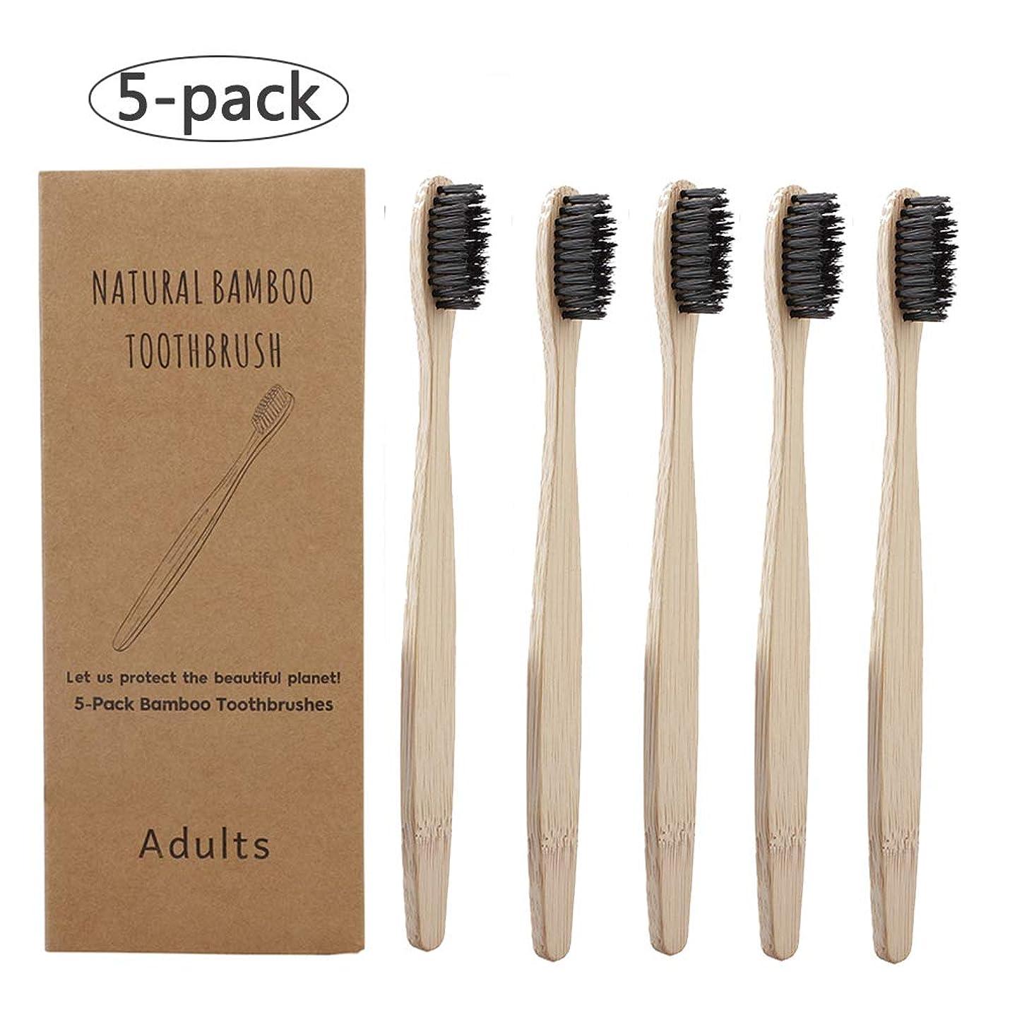 計算するスリムナースPannow 5pcs 歯ブラシ 大人用 竹歯ブラシ 軟毛歯ブラシ 口腔ケア 柔らかい剛毛 5本 環境にやさしい 天然竹製 ハンドル ブラックヘッド