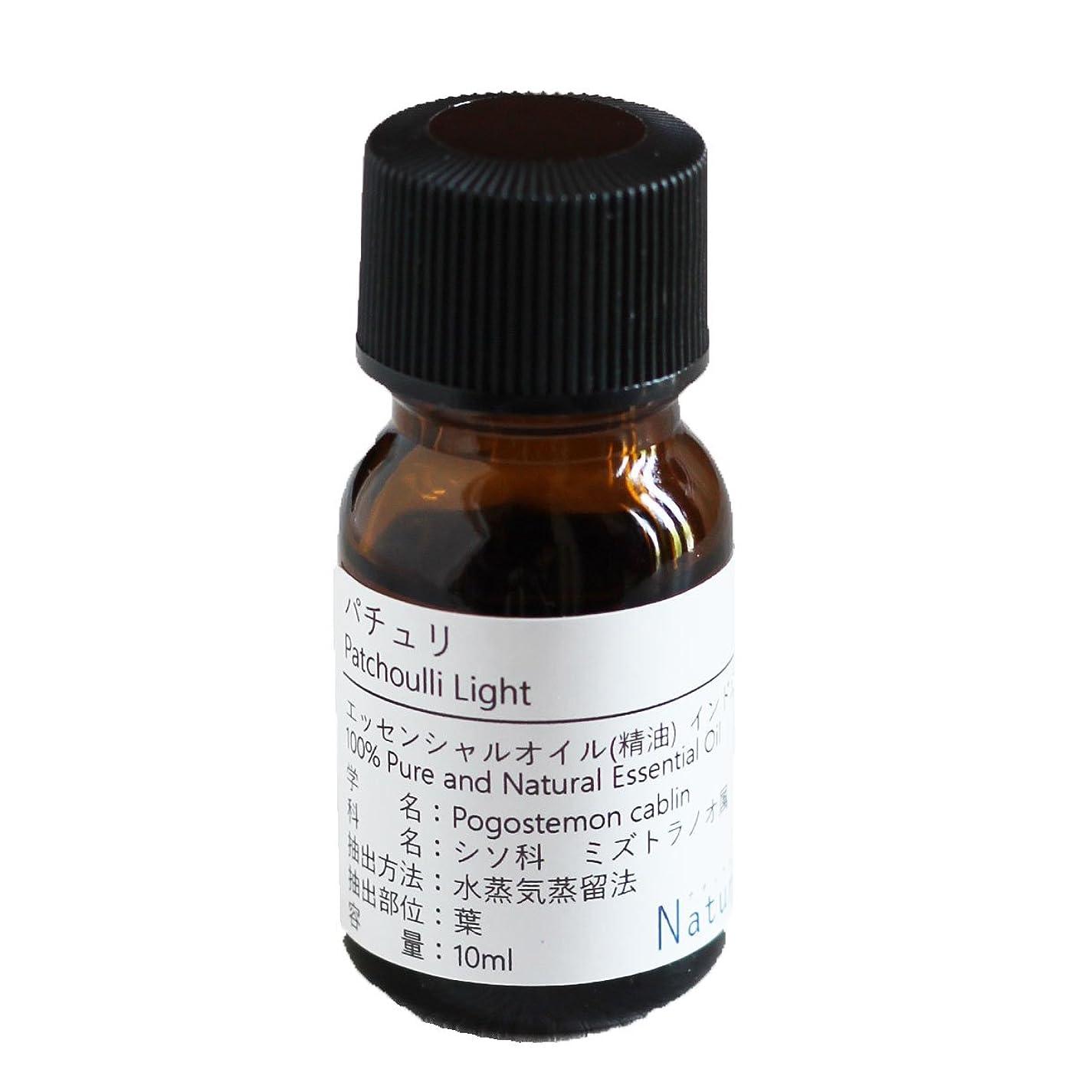 ラッシュプレビスサイトジョセフバンクスNatural蒼 パチュリ/エッセンシャルオイル 精油天然100% (30ml)