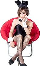 バニーガール 衣装 9点セット・裏地付 【ブラック】LLプレーンバニー ハイレグ レオタード コスプレ コスチューム · Bunny girl costume 9pieces set【Black】Plain bunny (LL)