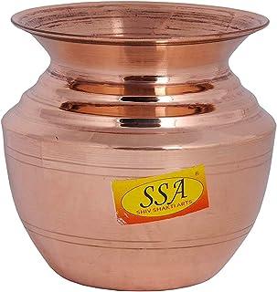 SHIV SHAKTI ARTS® Handmade Pure Copper Kalash/Lota Rounded & Curved Design Volume=700 ML for Diwali, Pooja, Festival-Home ...