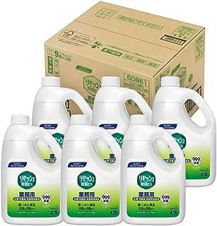 【ケース販売 業務用 衣類・布製品・空間用消臭スプレー】リセッシュ除菌EX グリーンハーブの香り 2L×6個(花王プロフェッショナルシリーズ)