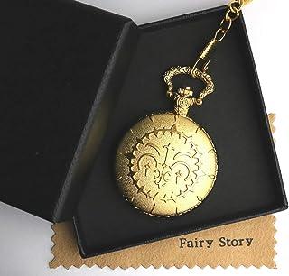 【Fairy Story】 Pandora Hearts パンドラハーツ オズ モチーフ コスプレ 懐中時計 【クロス&箱あり】(新品電池に交換後に出荷いたします)