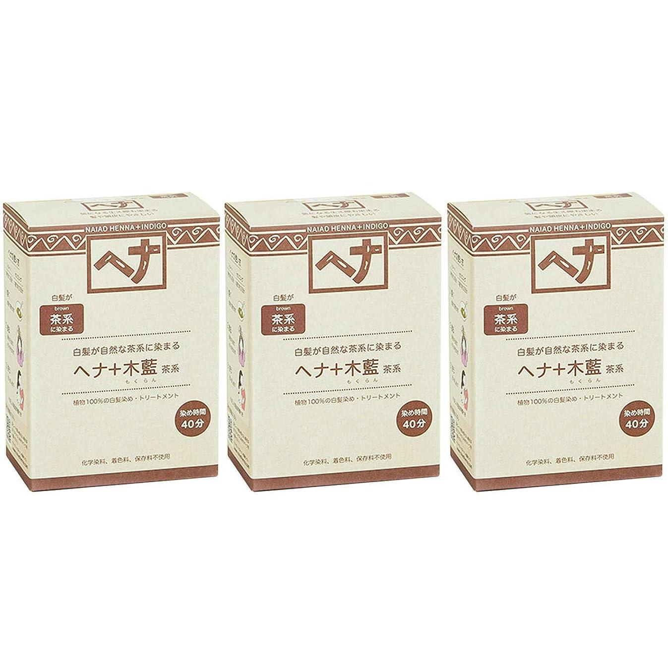 ディベート一人で戦艦ナイアード ヘナ + 木藍 茶系 白髪が自然な茶系に染まる 100g 3個セット