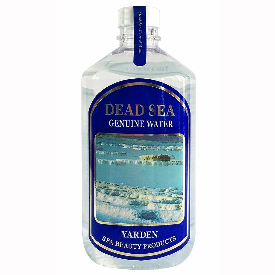 優先慣らすタイピストデッドシー?ジェニュインウォーター 1000ml 【DEAD SEA GENUINE WATER/死海の深層水】