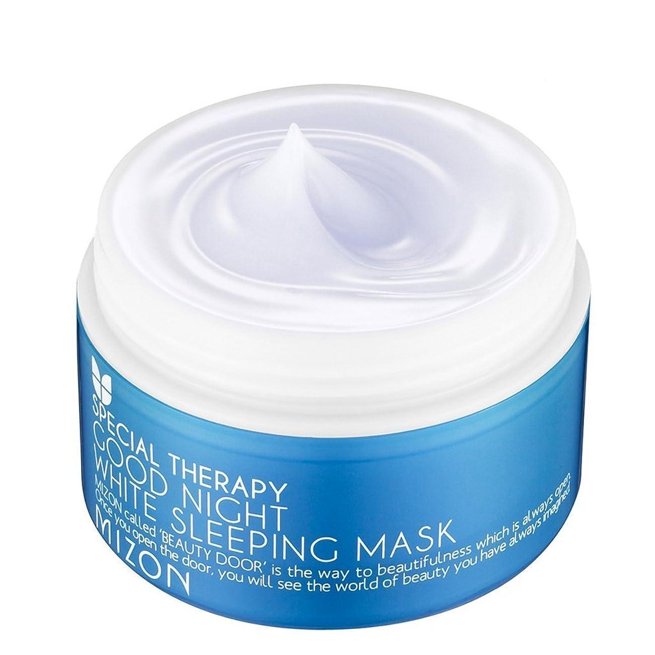実行する調査ステッチMIZON Good Night White Sleeping Mask (並行輸入品)