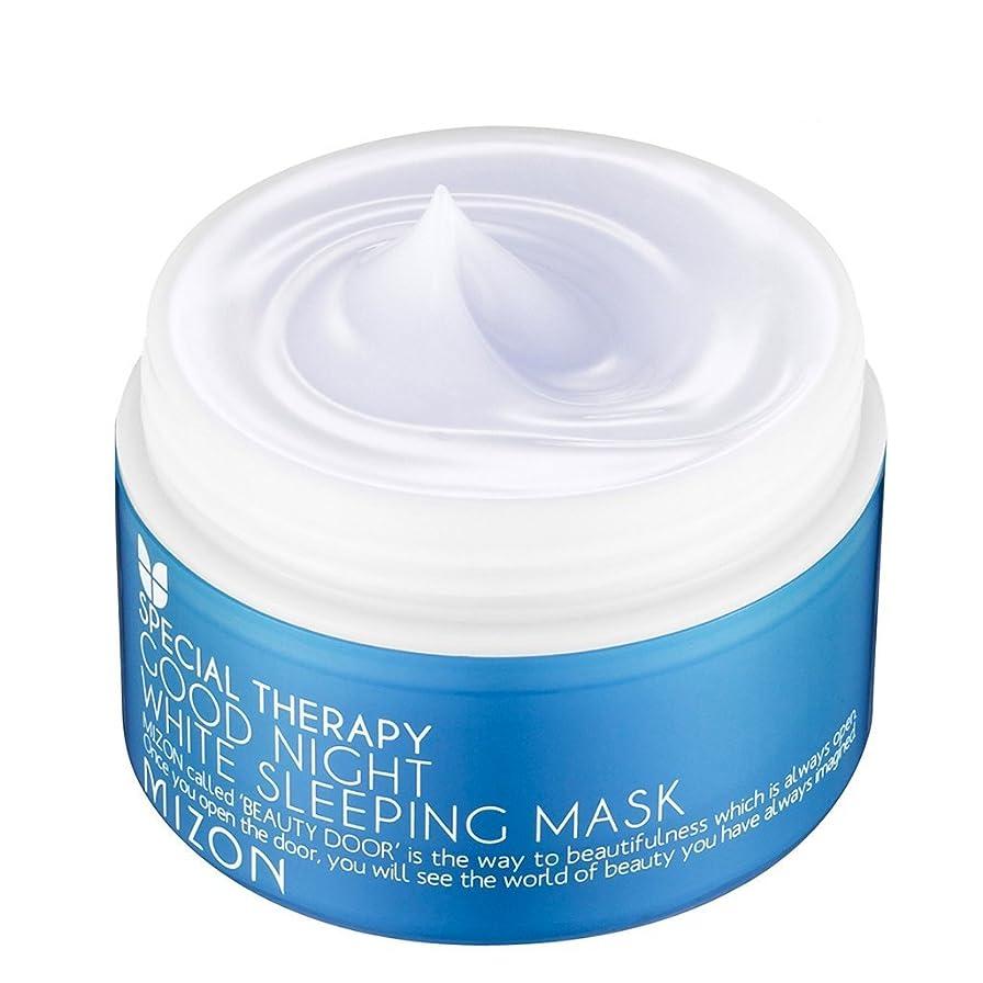資本放牧する少しMIZON Good Night White Sleeping Mask (並行輸入品)