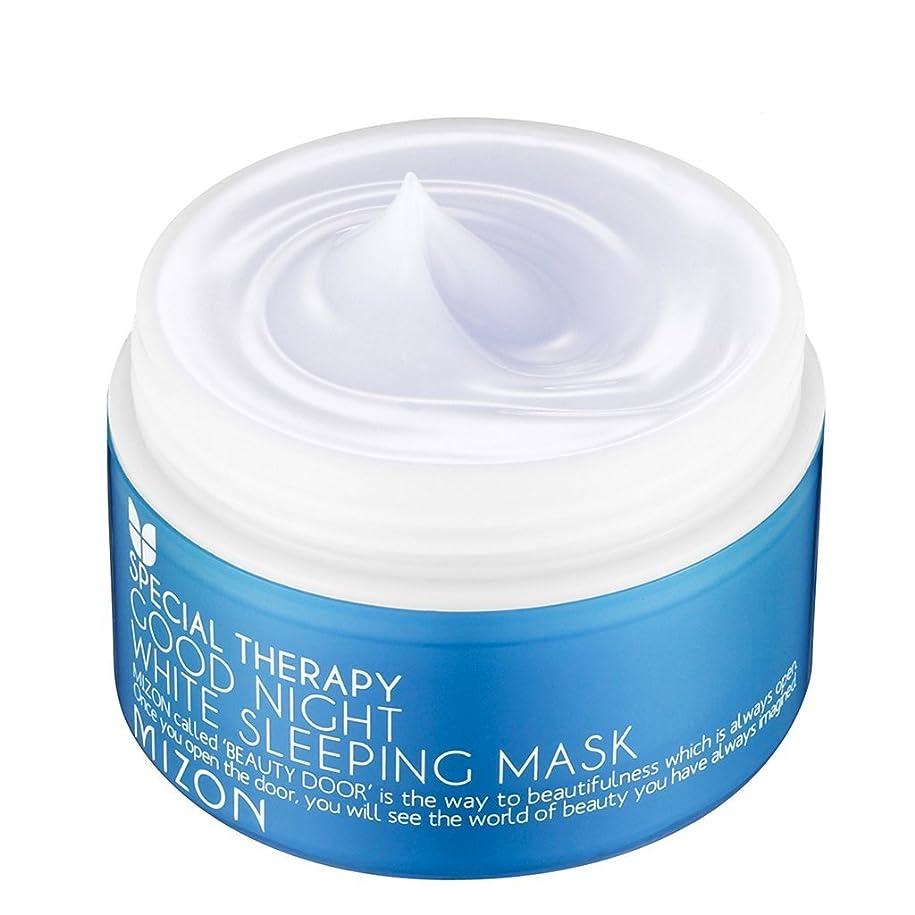 割り当て疎外夜明けMIZON Good Night White Sleeping Mask (並行輸入品)