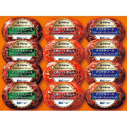 【お中元】 伊藤ハム キリクリームチーズ使用 ハンバーグギフト(12個) CH−31【6月24日から順次お届け】