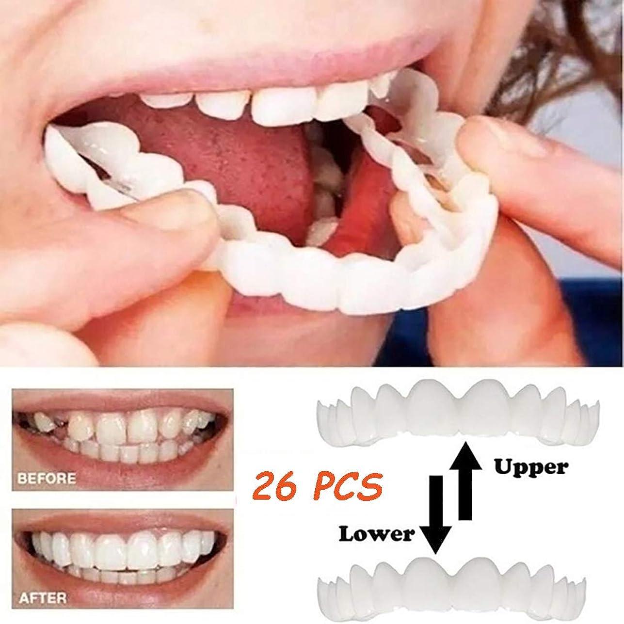 地下室スポンサー定規最新の突き板の歯、26個一時的な笑顔の快適フィット化粧品の歯義歯の歯の化粧品のステッカー、訂正の歯偽の義歯の悪い歯のベニヤホワイトニング(下+上)