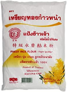 Golden Lion Rice Flour, 500 g