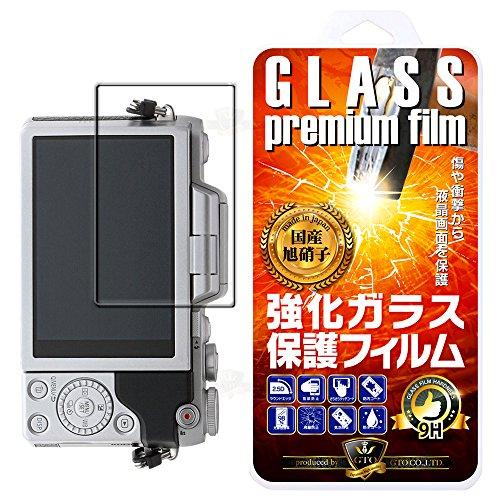 【GTO】Panasonic LUMIX GF7/GM1S/GX7 強化ガラス 国産旭ガラス採用 強化ガラス液晶保護フィルム ガラスフィルム 耐指紋 撥油性 表面硬度 9H 0.33mmのガラスを採用 2.5D ラウンドエッジ加工 液晶ガラスフィルム