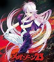 メガゾーン23 Blu-ray
