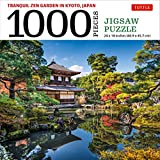 Tranquil Zen Garden in Kyoto Japan- 1000 Piece Jigsaw Puzzle: Ginkaku-ji Temple, Temple of The Silver Pavilion (Finished Size 24 in X 18 in)