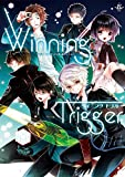 Winning Trigger (Philippe Comics)