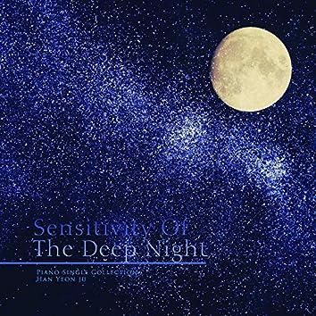 깊은 밤의 감성