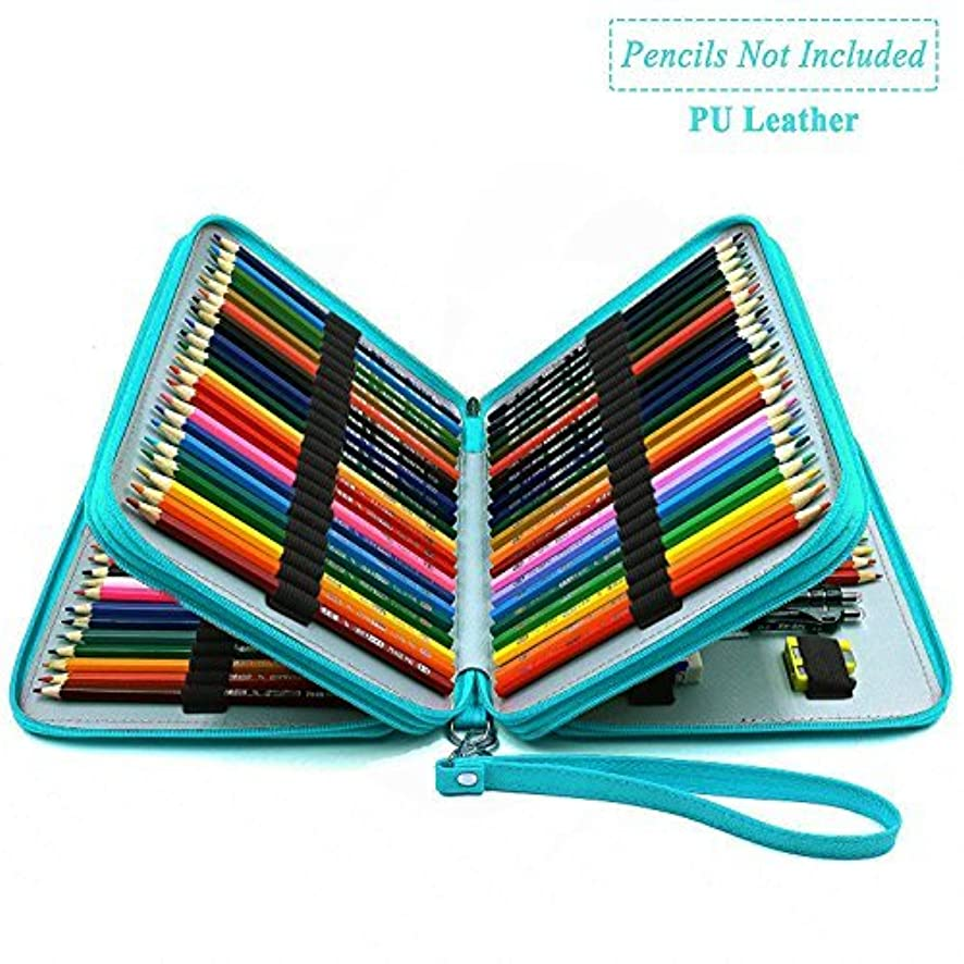 YOUSHARES 120 Slots Pencil Case - PU Leather Handy Large Multi-layer Zipper Pen Bag with Handle Strap for Prismacolor Watercolor Pencils, Crayola Colored Pencil, Marco Pens, Cosmetic Brush (Turquoise)
