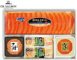 スモークサーモン・カップ製品・漬魚詰合せ