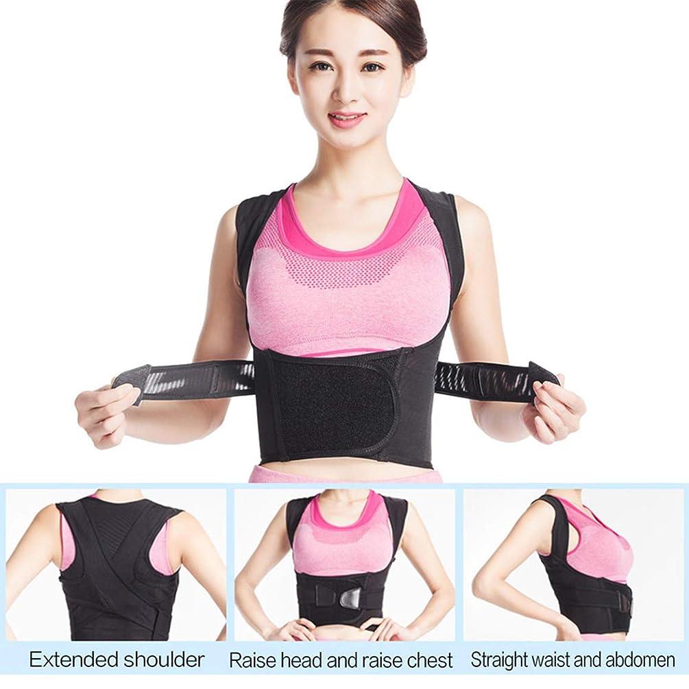 Adjustable Posture Corrector Back Brace Support Belt Lumbar Waist Shoulder Corset Spine Back Support