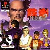 Tekken 2 - PS1 *