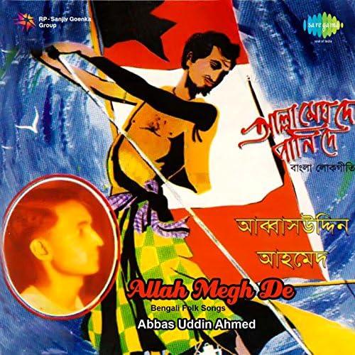 Girin Chakraborty, Sailesh Duttagupta, Abbasuddin Ahmed