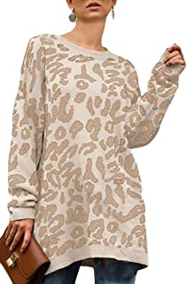 Women's Fashion Loose Oversized Leopard Print Knitted Crewneck Pullover Sweater