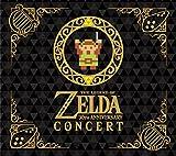 【メーカー特典あり】ゼルダの伝説 30周年記念コンサート【初回数量限定生産盤】【豪華BOX仕様(CD2枚組+DVD)】(チケットホルダー付)