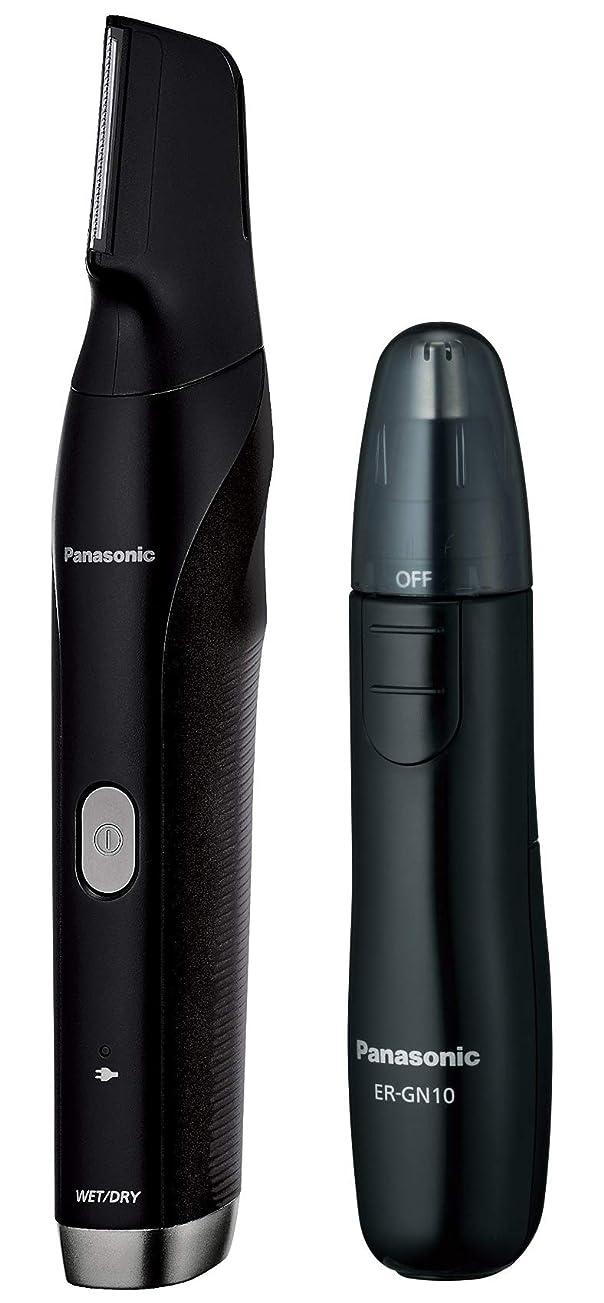 認識争いたまにパナソニック ボディトリマー お風呂剃り可 海外対応 男性用 黒 ER-GK80-K + エチケットカッター セット
