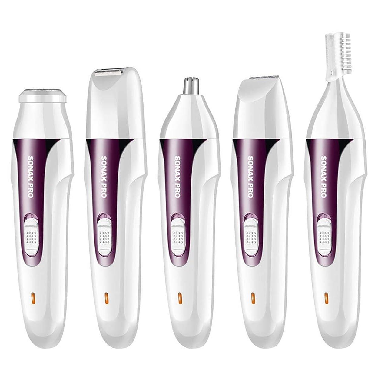 細心の透明にフィードJULYTER 女性のための電気脱毛器の足の陰毛の剪定機の鼻の耳の毛の剪定機 (色 : 紫の)