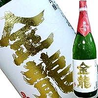 一ノ蔵 金龍 純米吟醸 1800ml