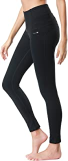 Compression Yoga Pants Power Stretch Workout Leggings with High Waist Tummy Control