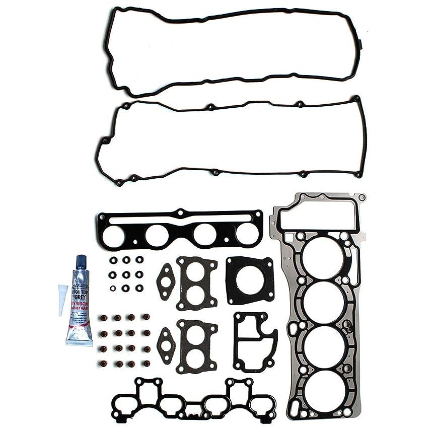 OCPTY Head Gasket Set fits 00-06 Nissan Sentra Gaskets Kit Head Gasket Set