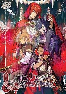 Uta No Prince Sama Shining Masterpiece Show Rikorisu No Mori Limited