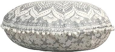Stylo Culture Indian Meditation Cushion Floor Pillow Mandala Floor Cushion Printed Cushion Cover Silver 32x32 Large Decorativ