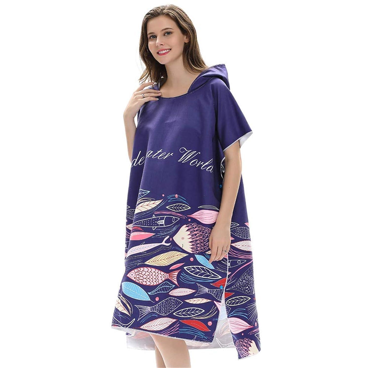 ペイント妻アトラスビーチチェンジングタオル マイクロファイバーサーフィンローブと速乾性のあるフード付きポンチョビーチの日焼け止めのマント、水泳ダイビングスーツの着替えに最適
