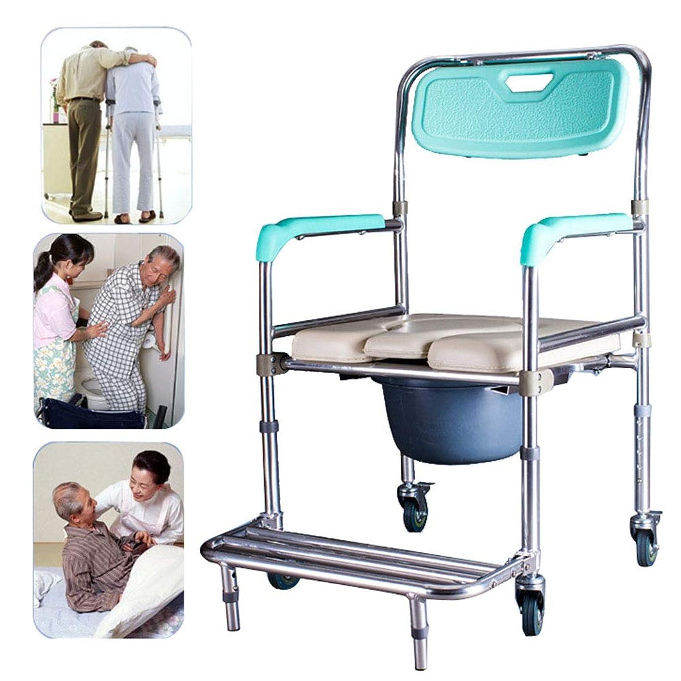 どうしたのたっぷり可決トイレ便器、移動式シャワーチェア、移動式便器チェア、身体障害者用便座、250ポンド体重収容