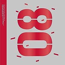 Best pentagon album kpop Reviews