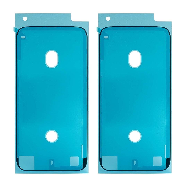 不適切な格差良さVimour 2本セットOEMオリジナルLCDスクリーン粘着ストリップ、防水LCD粘着テープ (iPhone 7用)