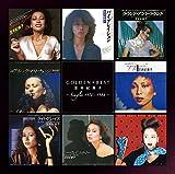 GOLDEN☆BEST 笠井紀美子〜Singles 1976-1984〜