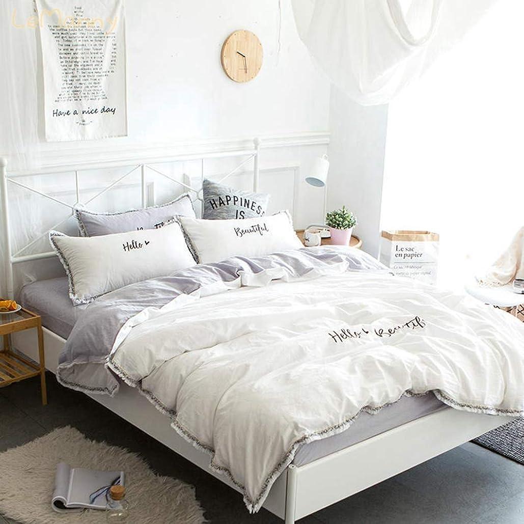 マーキング人貸し手綿100% ベッドシーツ 寝具カバー 布団カバー 4点セット フリル ボックスシーツ ピローケース 枕カバー 高級感 シンプル 無地 北欧 モダン 可愛い ベッド用品 ダブル キング コットン 白 グレー ピンク