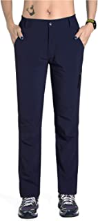 Women's Breathable Stretch Outdoor Quick Dry Pants