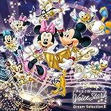 【初回生産分】 Disney 声の王子様 Voice Stars Dream Selection III (特製スリーブ仕様、ボイスキャスト13名の新規撮りおろしビジュアルブックレット封入)