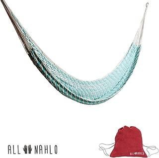 individual hammock swing