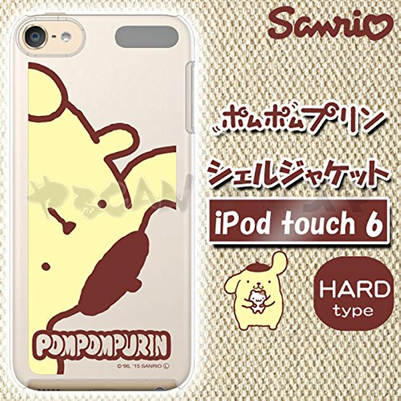 バブルモックセントグルマンディーズ サンリオ iPod touch 6対応 シェルジャケット プリン SAN-522A
